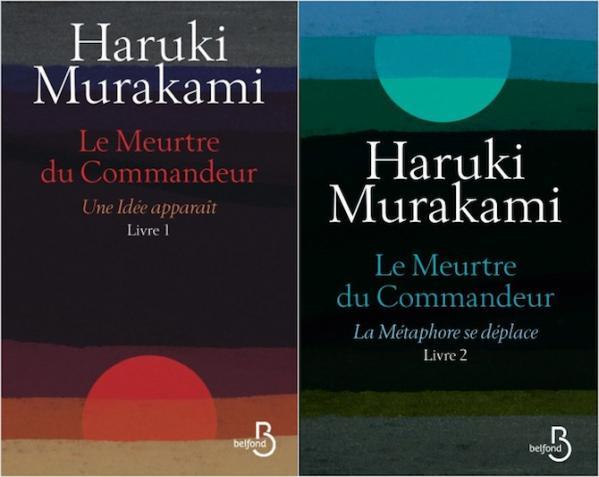 Murakami nouvelle roman 1